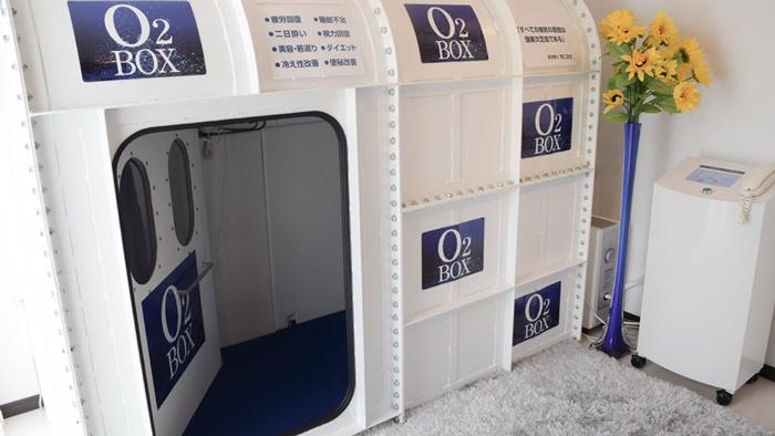 【疲れた体に酸素ボックス】酸素を補給し細胞を活性化!新陳代謝up!